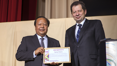 Prem Rawat Maharaji at Synergy University in Moscow, Russia