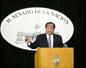 Prem Rawat Maharaji at Senate of the Argentine Republic