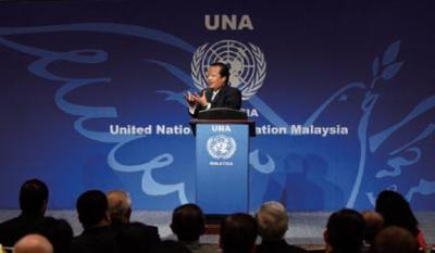 Prem Rawat Maharaji at United Nations Association (UNA) of Malaysia