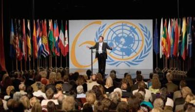 Prem Rawat Maharaji at United Nations Organization (UN), San Francisco