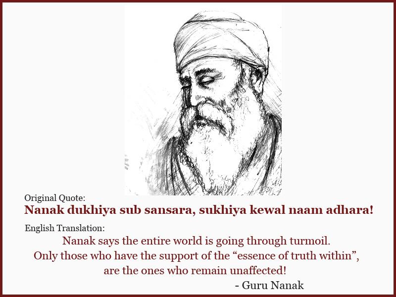 portrait,Guru Nanak,quote
