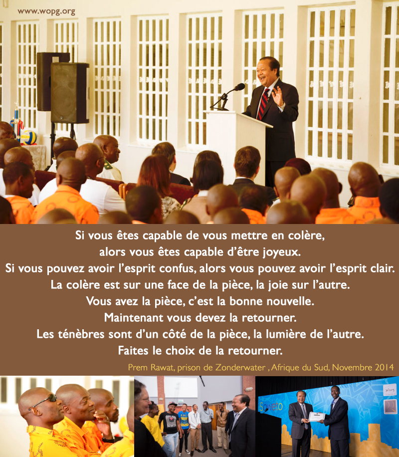 jail,Prem Rawat,quote
