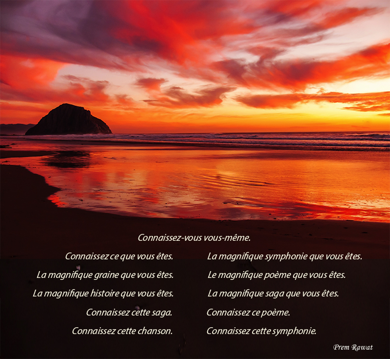 sunset, see,Prem Rawat,quote